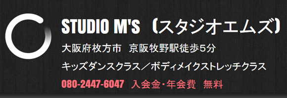 枚方studio_Ms