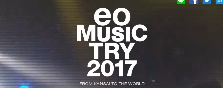 eo Music Try 2017