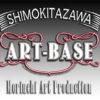 下北沢ART-BASE