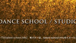 DANCESCHOOL /DANCE STUDIO