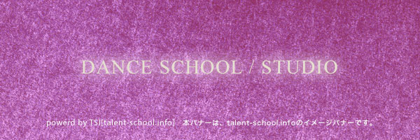 DANCESCHOOL /DANCE STUDIO