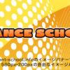 SAYAKA DANCE PROJECT 姫路スタジオ